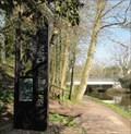 Image for Burrington Drive - Trentham, UK