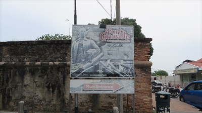 veritas vita visited Seri Rambai Cannon