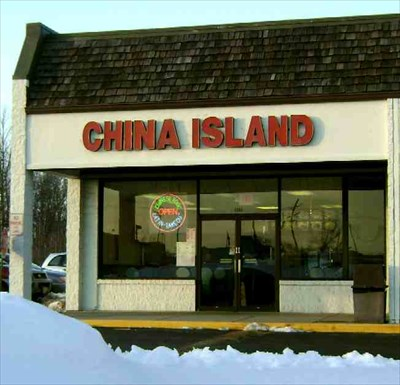 China Island Forest Park Oh Chinese Restaurants On Waymarkingcom
