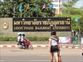 Image for Udon Thani Rajabhat University—Udon Thani, Thailand
