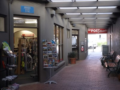 Looking out from the arcade the Post Office is in. 1525, Tuesday, 17 May, 2016