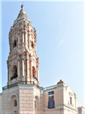 Image for Basilica and Convent of Santo Domingo - Lima, Peru
