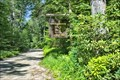 Image for Rhododendron State Park - Fitzwilliam, NH