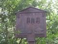 Image for Kimbolton Sign - Kimbolton, Cambridgeshire, UK
