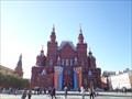 Image for Musée historique d'État - Moscow, Russia