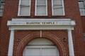 Image for Sanctorium #25 Masonic Temple - Cheraw, SC, USA