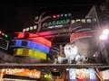 Image for Night Market Neon Lights - Taiwan
