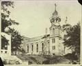 Image for St. Edward's Catholic Church, Texarkana, AR