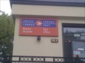 Image for Bureau de Poste de La Baie / La Baie Post Office - G7B 2S0
