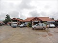 Image for Van Vieng District Bus Station—Vang Vieng City, Laos