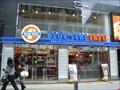 Image for Blue Seal Cafe, Shibuya - Tokyo, JAPAN