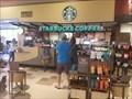 Image for Starbucks - Safeway #2817 - Salida, CO