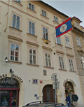 Image for Consulate of Belize / Honorární konzulát Belize (Prague)