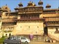 Image for Jahangir Mahal - Orchha, Madhya Pradesh, India