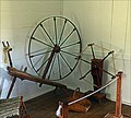Image for Spinning Wheel - Springfield MO