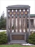Image for Michigan Memorial Park Veterans Bowl