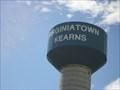 Image for Virginiatown  Water Tower - Virginiatown (Ontario)  Canada