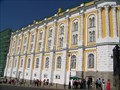 Image for Armoury Museum, The Kremlin, Moscow