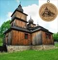 Image for No.355, Dobroslava, SK