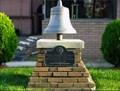 Image for Memorial Bell @ Oaklyn Fire Department - Oaklyn, NJ