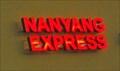 Image for Nanyang Egg Roll Express - Hoover, AL