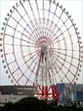 Image for Daikanransha Ferris Wheel - Tokyo, Japon
