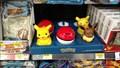 Image for Pikachu at Walmart in Norton, Virginia.