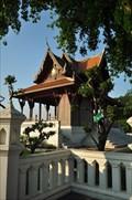 Image for Santi Chai park - Bangkok, Thailand