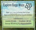 Image for Bago Vineyard Maze, NSW, Australia