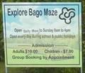Image for Bago Vineyard Maze, NSW, Australia