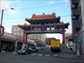 "Image for Chinatown Gateway ""Zhong Hua Men"" - Seattle, WA"