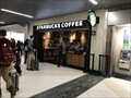 Image for Starbucks - ATL Concourse C (Gate C16)  - Atlanta, GA