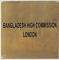 Image for Bangladesh High Commission - Queen's Gate, London, UK