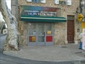 Image for Vinon Pizza, Vinon sur Verdon, Paca, France