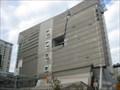 Image for San Francisco Federal Building - San Francisco, CA