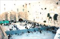 Image for Western Wall - Jerusalem, Israel