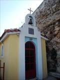 Image for St. Christopherus Chapel - Piräus, Greece