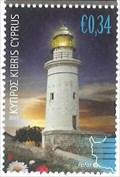 Image for Paphos Lighthouse, Paphos Archaeological Park, Nea Pathos, Cyprus