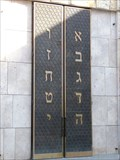 Image for Ohel Jakob Synagogue - München, Germany