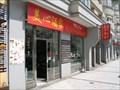 Image for Mei Xin Restaurant -  Praha 6 - Dejvice, Czechia