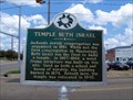 Image for Temple Beth Israel Site - Jackson, MS