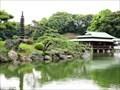 Image for Kiyosumi Garden - Tokyo, Japan