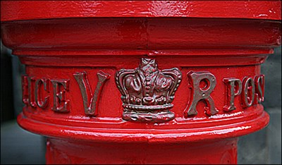 East Gate Post Box, Warwick, UK - Victorian Post Boxes on