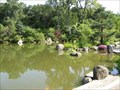 Image for Anderson Japanese Gardens