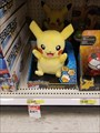 Image for My Friend Pikachu - Target T-774 - Joplin, MO