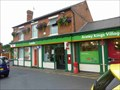 Image for Post Office, Areley Kings, Worcestershire, England