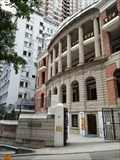 Image for Dr Sun Yat-sen Museum—Hong Kong