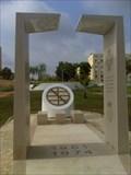 Image for Monumento aos Combatentes do Ultramar - Olhão, Portugal