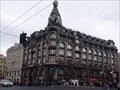 Image for Immeuble de la compagnie Singer - Saint-Petersburg, Russia