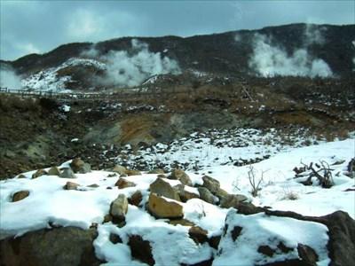 Mount Hakone - Kanagawa Japan